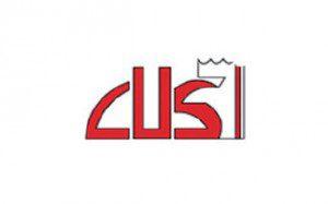 CUS_PROMO