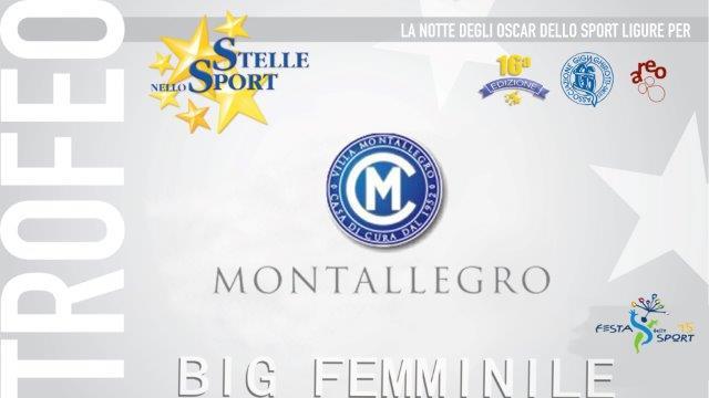 BIG FEMMINILE TROFEO MONTALLEGRO
