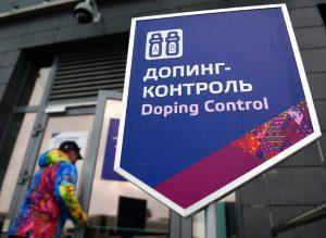 Doping di stato in Russia